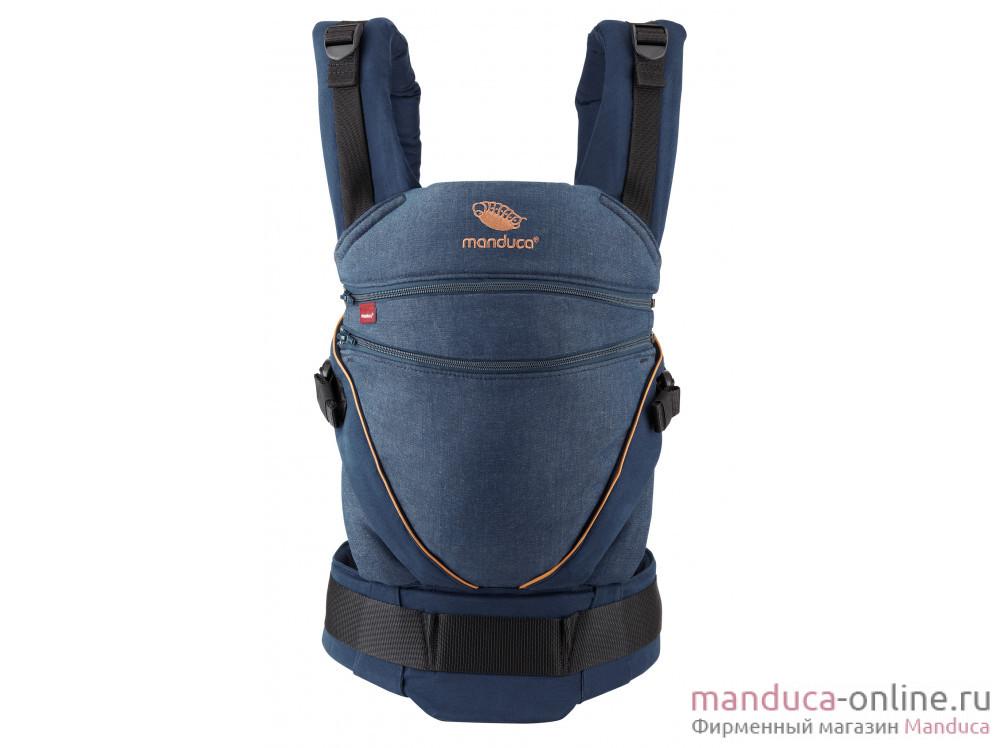 XT Denimblue-Toffee 2550379051 в фирменном магазине Manduca